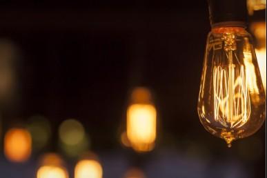 Лампы оптом