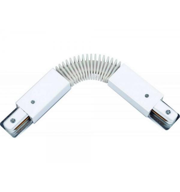 Коннектор для шинопровода (трека) гибкий Arte A150033