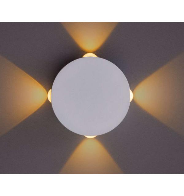 Светильник Arte A1525AP-1WH