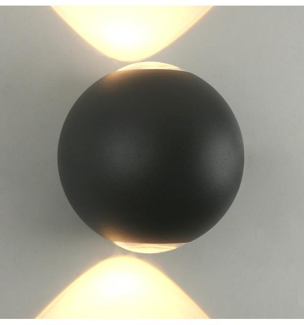 Светильник Arte CONRAD A1544AL-2GY