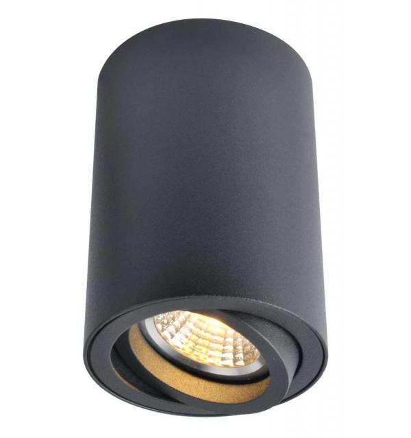 Светильник Arte SENTRY A1560PL-1BK