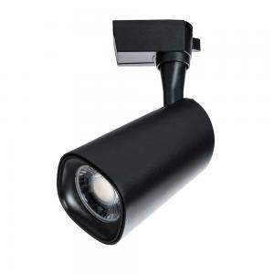 Светильник Arte BARUT A4563PL-1BK