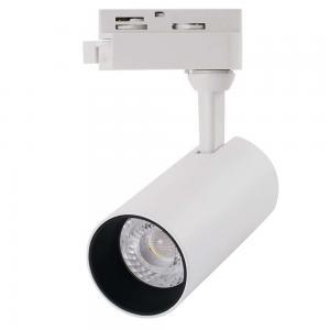 Светильник Arte REGULUS A4568PL-1WH