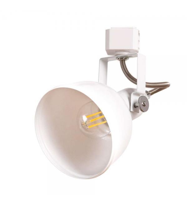 Светильник Arte MARTIN A5213PL-1WH