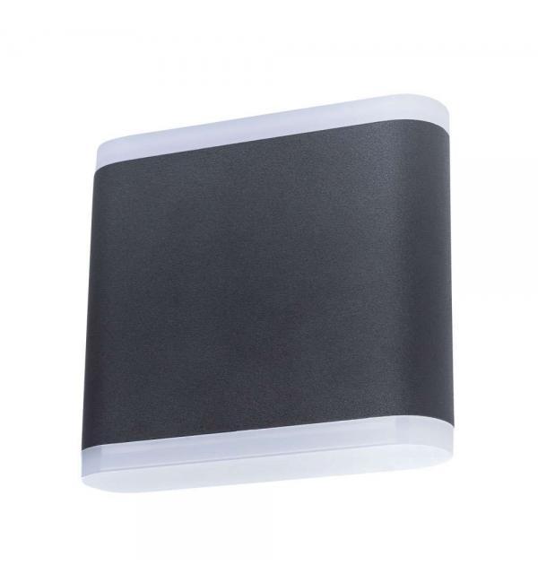 Светильник Arte LINGOTTO A8153AL-2BK