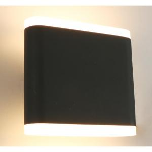 Светильник Arte LINGOTTO A8153AL-2GY