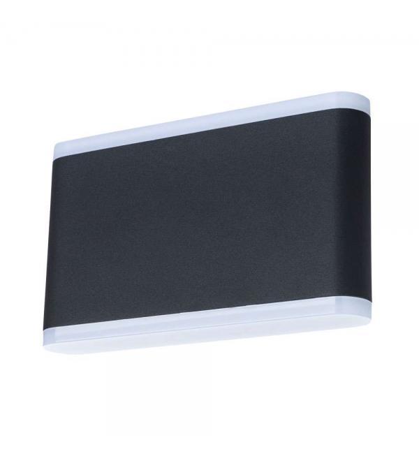 Светильник Arte LINGOTTO A8156AL-2BK