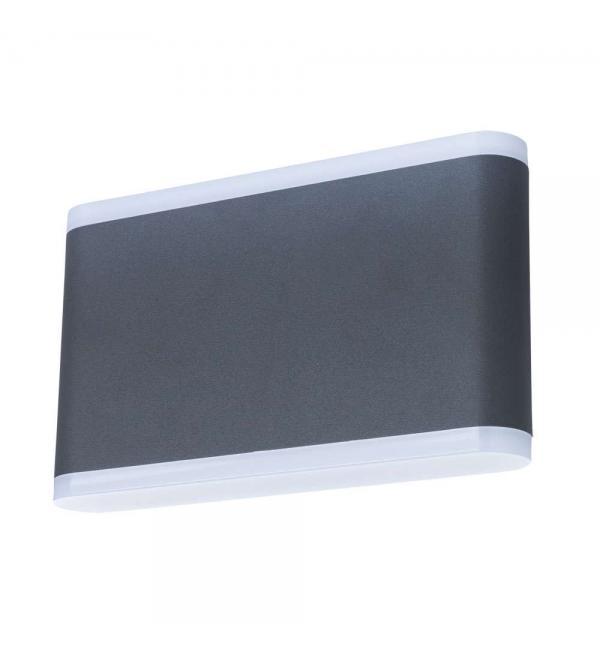 Светильник Arte LINGOTTO A8156AL-2GY