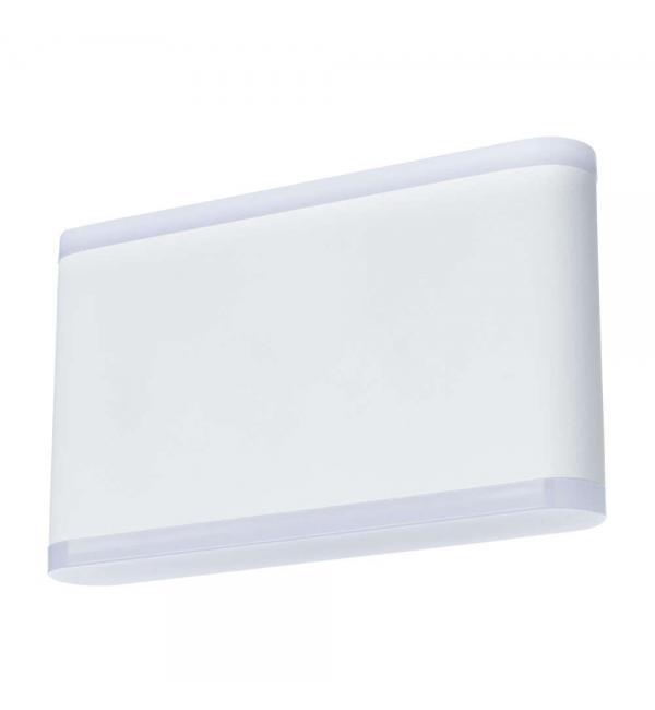 Светильник Arte LINGOTTO A8156AL-2WH