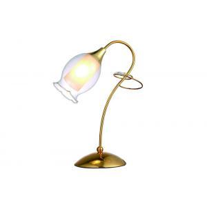 Светильник Arte MUGHETTO A9289LT-1GO