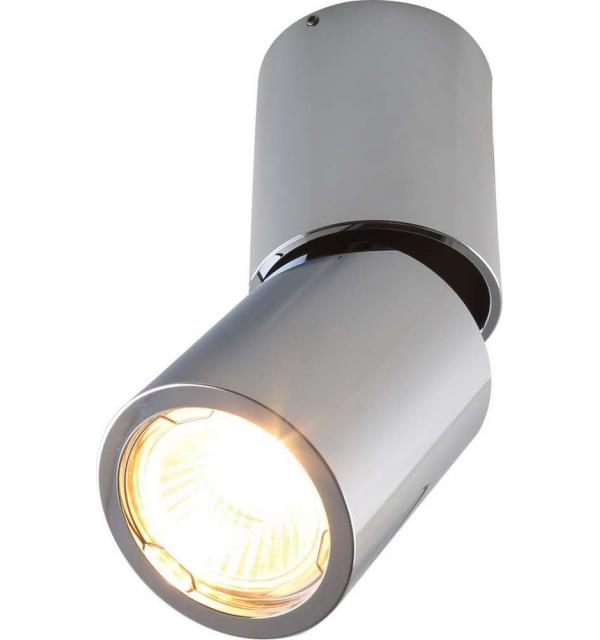 Светильник Divinare Galop?n 1800/02 PL-1