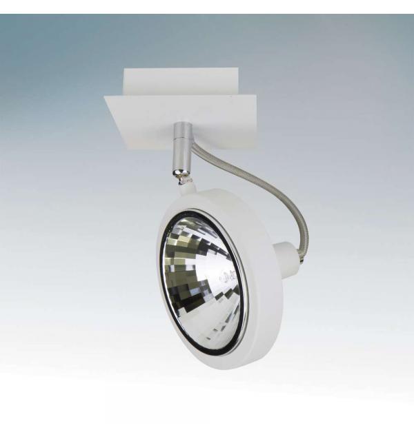 Светильники Lightstar VARIETA 9 210316