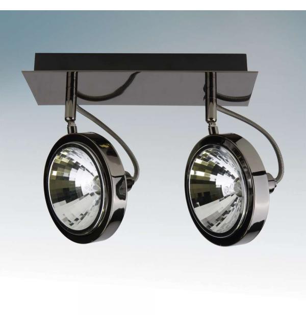 Светильники Lightstar VARIETA 9 210328