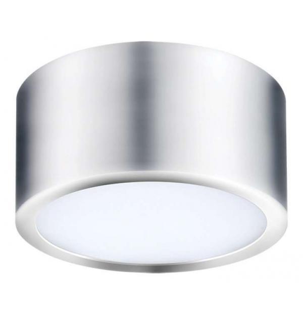 Светильники Lightstar ZOLLA 211914