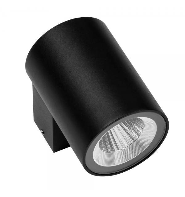 Светильник Lightstar PARO 350672