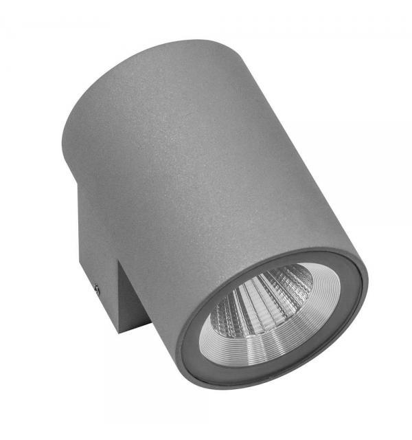 Светильники Lightstar PARO 350692