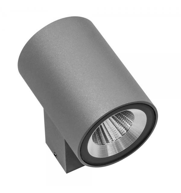 Светильники Lightstar PARO 351694