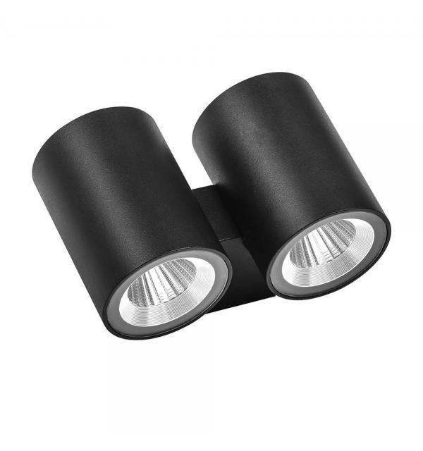 Светильники Lightstar PARO 352674