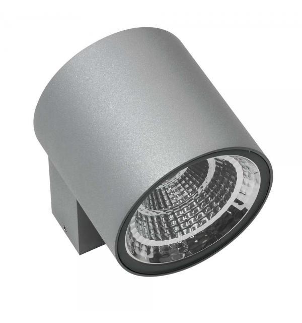 Светильники Lightstar PARO 360692
