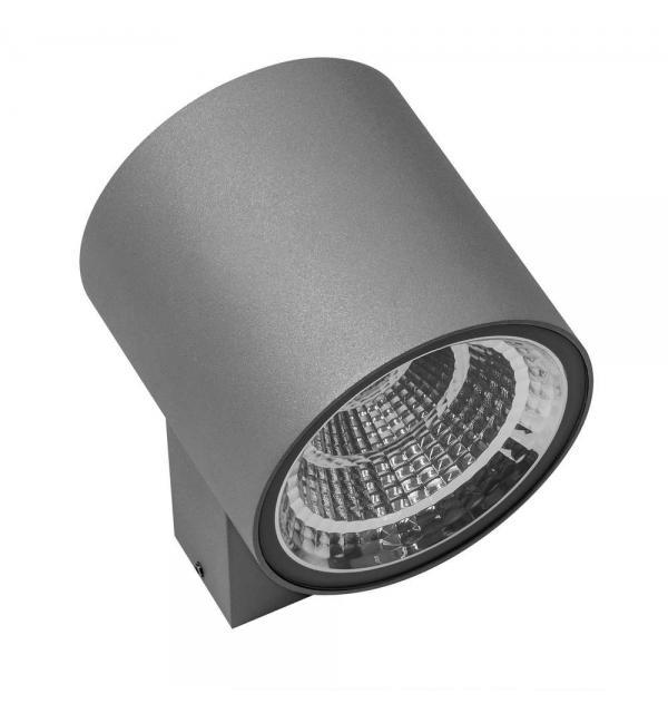 Светильники Lightstar PARO 361692
