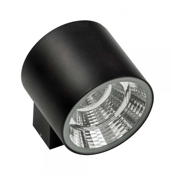 Светильники Lightstar PARO 370672