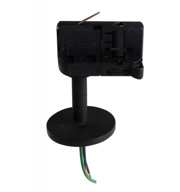 Трековое крепление с 3-фазным адаптером Lightstar ASTA 594057