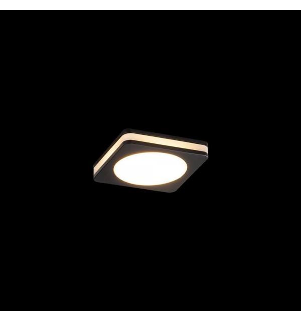 Светильник Maytoni PHANTON DL2001-L7B
