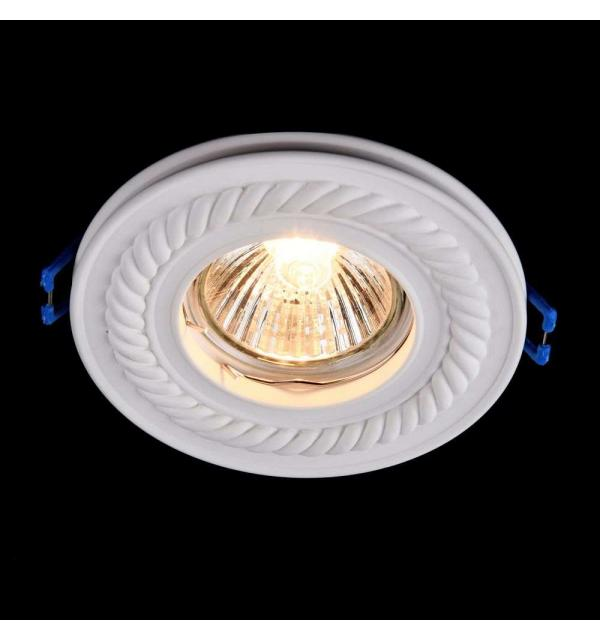 Светильник Maytoni GYPS DL283-1-01-W