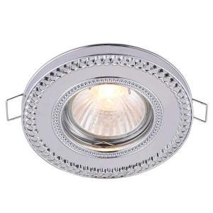 Светильник Maytoni METAL DL302-2-01-CH