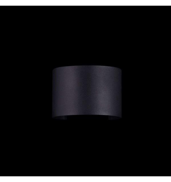 Светильник Maytoni FULTON O573WL-L6B