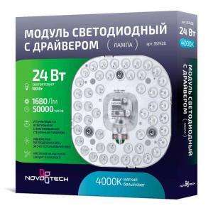 Модуль LED 24W 175-240V 357428 NT18