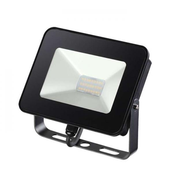 Прожектор светодиодный Novotech ARMIN 357527