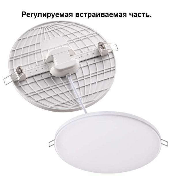 Светильник Novotech MOON 358143