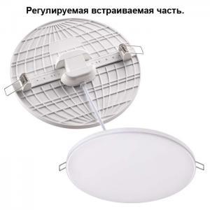 Светильник Novotech MOON 358146