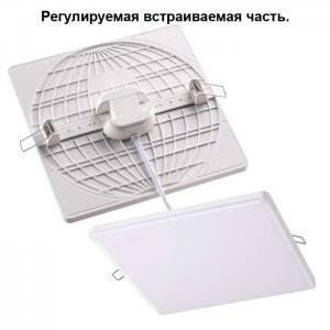 Светильник Novotech MOON 358150