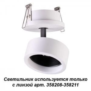 Светильник Novotech LENTI 358205