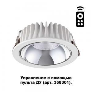 Встраиваемый диммируемый светильник на пульте управления со сменой цветовой температуры Novotech 358296