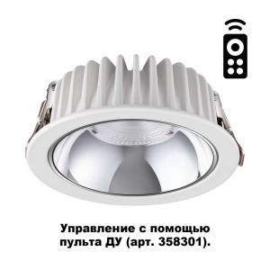 Встраиваемый диммируемый светильник на пульте управления со сменой цветовой температуры Novotech 358297