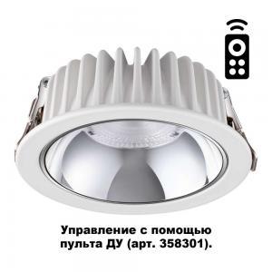 Встраиваемый диммируемый светильник на пульте управления со сменой цветовой температуры Novotech 358298