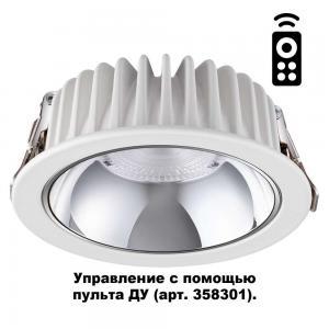 Встраиваемый диммируемый светильник на пульте управления со сменой цветовой температуры Novotech 358299