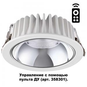 Встраиваемый диммируемый светильник на пульте управления со сменой цветовой температуры Novotech 358300