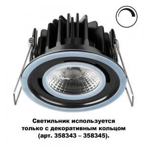 Встраиваемый влагозащищённый диммируемый светильник Novotech REGEN 358342