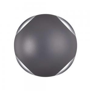 Ландшафтный настенный светильник Novotech CALLE 358464
