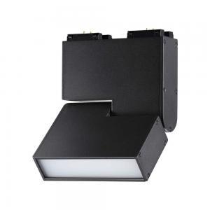 Трековый светильник для низковольтного шинопровода Novotech KIT 358469