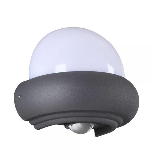 Светильник Novotech CALLE 358566