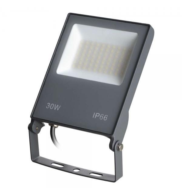 Светильник Novotech ARMIN 358578
