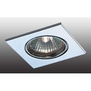 Поворотный светильник Novotech QUADRO 369347