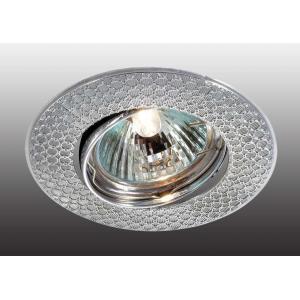 Поворотный светильник Novotech DINO 369625