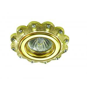 Светильник Novotech GRAIN 370302