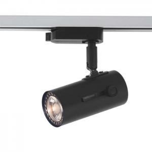Светильник Novotech PIPE 370363